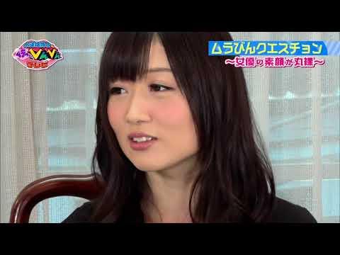 水道橋博士のムラっとびんびんテレビ#02 ゲスト:大槻ひびき FULL 720p