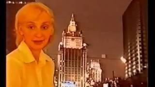 """Кети Чихладзе  Док. фильм """"Сны я вижу на русском."""" 2003 г."""