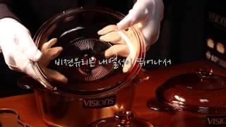 코렐 비젼냄비 양수 3단세트 VS-336 코렐강남 정품