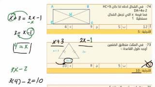 إياك أن تدخل التحصيلي بدون متابعة تجميعات الرياضيات 24 سؤال