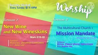 July 19th 2020 | Landmarker Live Worship | Landmarker Ministry