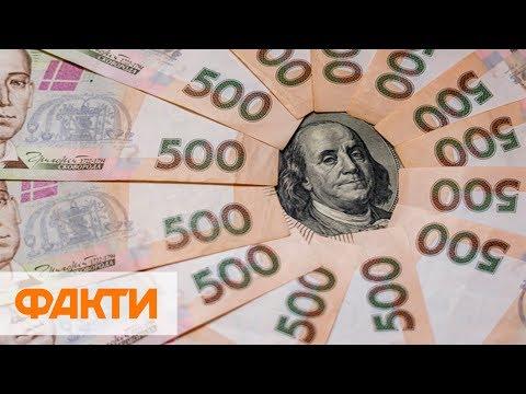 КУРС ДОЛЛАРА В УКРАИНЕ УПАДЕТ НИЖЕ 24 ГРН