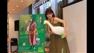 池田エライザ、主演作は「ハートフルで、人をそっと支えてくれる作品」