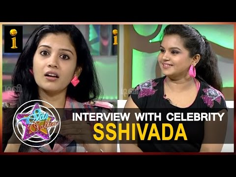 Star Talkies ||  Special Interview With  Actress Sshivada  || Interactive TV