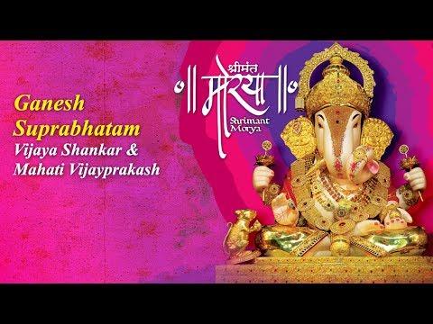 Ganesh Suprabhatam | Shrimant Moraya | Vijaya Shankar | Mahati Vijayprakash | Stotra