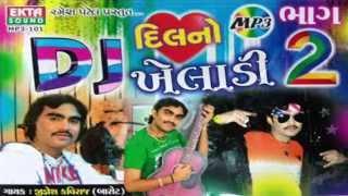 'Daru Pidho Re' DJ MIX | Hit Gujarati Song | DJ Dil No Kheladi | Part - 2 | Jignesh Kaviraj