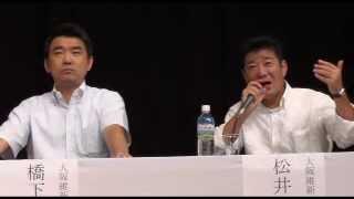 平成25年9月5日、堺市中区のソフィア堺で開催された、堺市長選挙を...