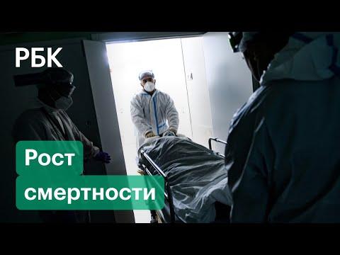 В России зафиксирован новый рекорд по числу смертей из-за коронавируса. Будет ли новый карантин?