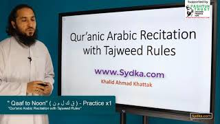 "1.34 - ""Qur'anic Arabic Recitation with Tajweed Rules"" - ""Qaaf to Noon "" ( ق ك ل م ن ) - Practice x1"