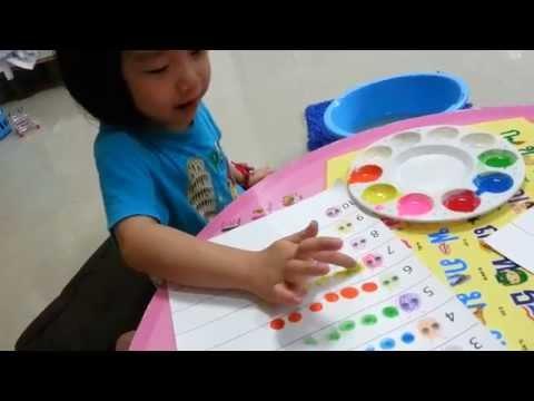 สื่อการสอนปฐมวัย :: เรียนรู้จำนวนตัวเลข 1-10 ระบายสีตามจำนวนตัวเลข