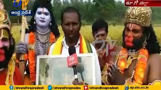 Devotees Preparing Koti Talambralu For Sri Rama Navami at Atchutapuram