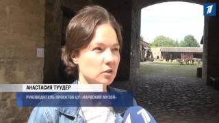 В Нарвском замке начинаются приготовления к очередному этапу реставрации(, 2016-06-30T09:30:52.000Z)