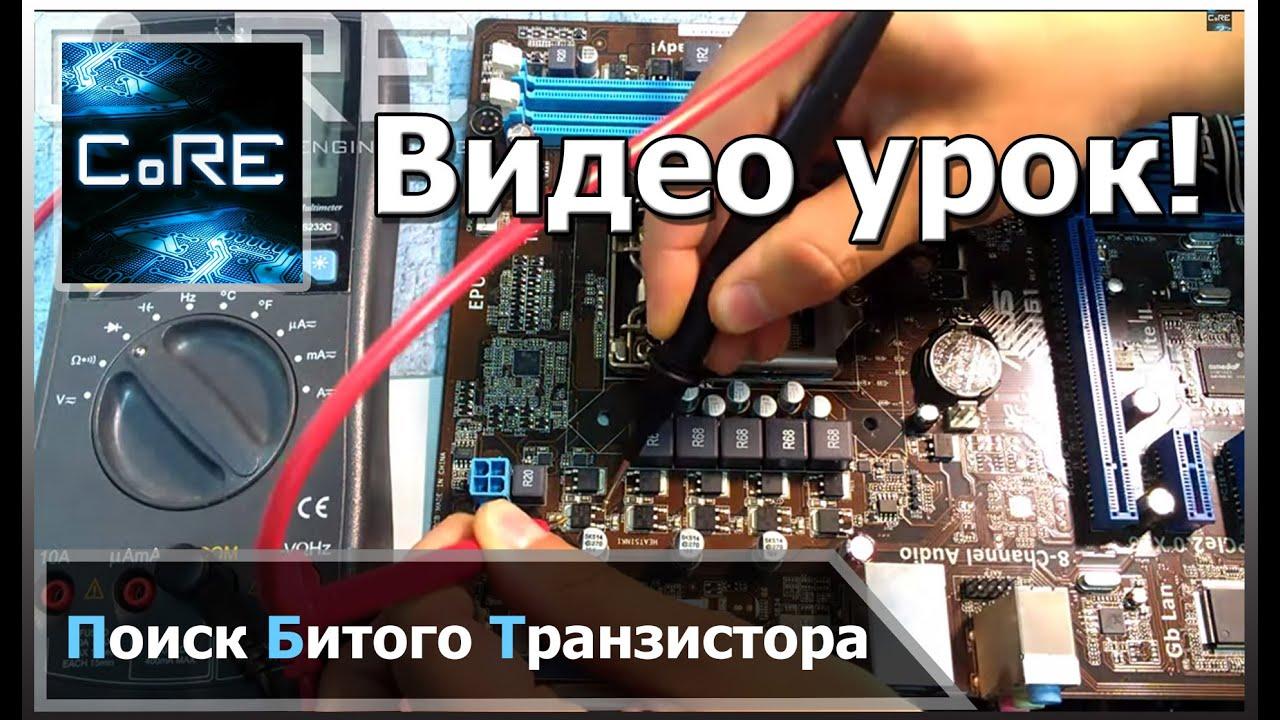 Материнская плата Supermicro MBD-X10DAI-O 2xLGA2011 C612 16xDDR3 3xPCI-E 16x 2xPCI-E 8x 1xPCI-E 4x 1