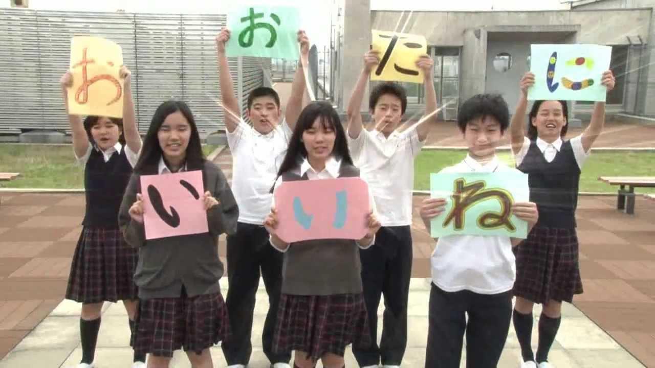 大谷中学校・高等学校 (京都府)