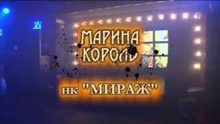 Марина Король - fallin (cover Alicia Keys) и шоу-балет