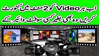 Video How To High Converter Any Video Without Any Video Converter Very Fast Converting download MP3, 3GP, MP4, WEBM, AVI, FLV Juli 2018