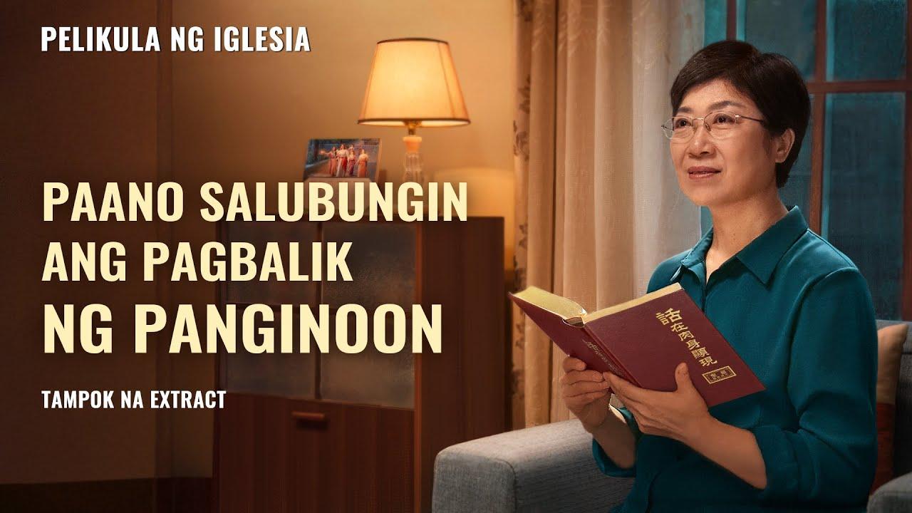 """Paano Natin Masasalubong ang Pagbabalik ng Panginoon?(1/6) - """"Basagin Ang Sumpa"""""""