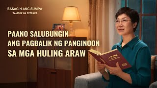 """""""Basagin Ang Sumpa"""" Clip 1 - Paano Natin Masasalubong ang Pagbabalik ng Panginoon?"""