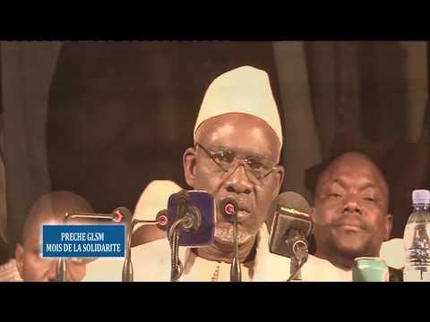 Prêche des leaders religieux à Bamako en faveur du mois de la solidarité 2017