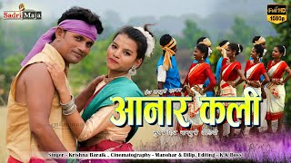 ARe Anarkali/Singer krishna Baraik#Nagpuri song  2019#