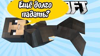 ВЫКИНУЛИ ВСЕХ ВРАГОВ - Minecraft Egg Wars (Mini-Game)
