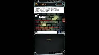 마피아42: 시즌3 랭크게임 8~9000대
