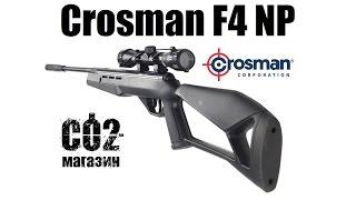 Обзор пневматической винтовки Crosman F4(Купить пневматическую винтовку Crosman F4 http://co2.biz.ua/crosman-f4-np/, 2015-11-13T16:57:22.000Z)