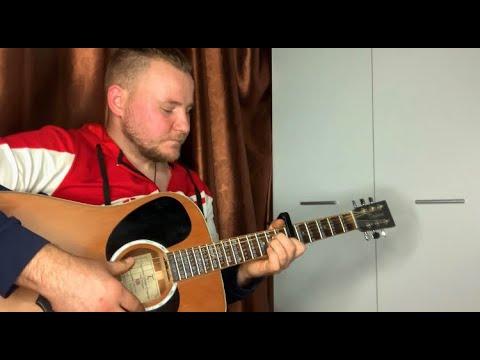 Как играть // Годы прошли – Ислам Идигов (разбор песни на гитаре , для начинающих,аккорды , бой )