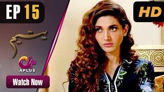 Yateem - Episode 15 | Aplus Dramas | Sana Fakhar, Noman Masood, Maira Khan | Pakistani Drama