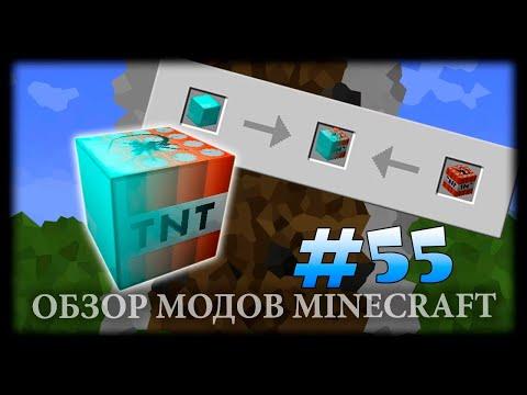 minecraft- - Всё для Minecraft