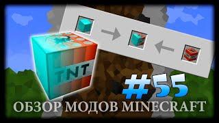 видео: Создай Свой Уникальный Блок! - MalisisDoors Mod Майнкрафт
