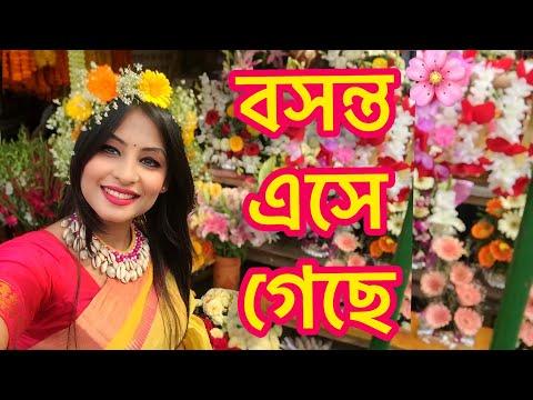 Boshonto Utshob/ Pohela Falgun/ বসন্ত উৎসব / পহেলা ফাল্গুন, Spring FestivalBANGLADESH