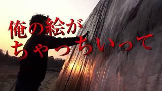 作品情報:https://www.cinematoday.jp/movie/T0023896 配給: アラキ・...