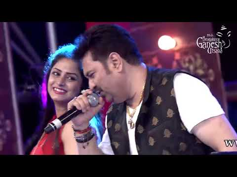 """Churaake Dil Mera"" By Kumar Sanu And Anuradha Gosh At 55th Bengaluru Ganesh Utsava"