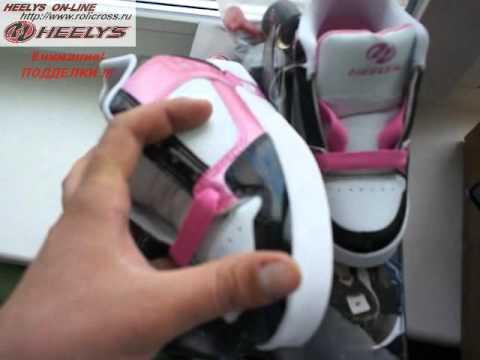 Как научиться кататься на роликах Heelys (другой вариант) - YouTube