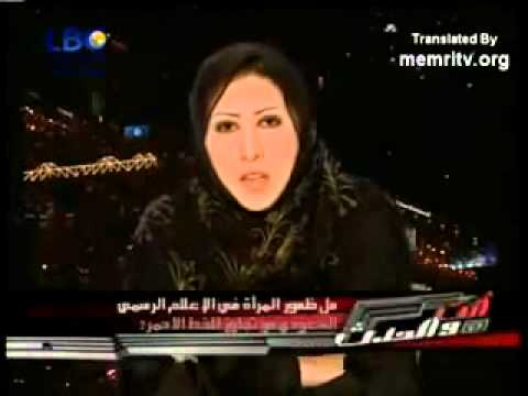 Saudi female newscaster responds to a man on tv.