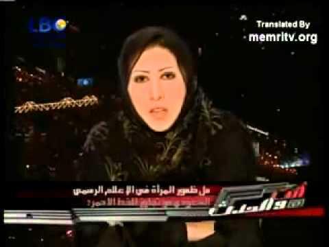 Saudi female newscaster responds to a man on tv.