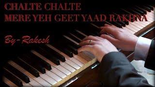 chalte chalte mere yeh geet- Instrumental