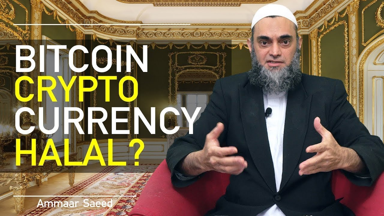 is cryptocurrency halal islamqa