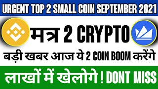 Urgent Top 2 Small coinfor High profit   Best High Profit CryptoCurrency 2021 2 Small CryptoBlast
