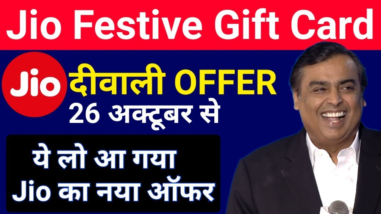 Image result for JIO diwali gift