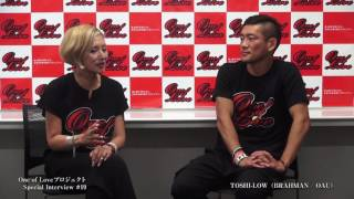 One of Love SPECIAL INTERVIEW #19 TOSHI-LOW(BRAHMAN / OAU)× 夏木...