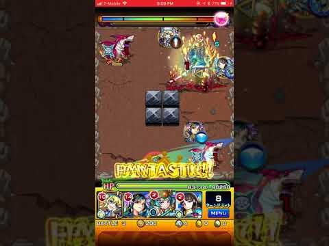 [Monster Strike] 夕蝉の庭園5