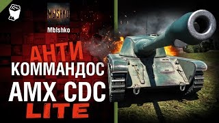 AMX CDC - Антикоммандос LITE | World of Tanks