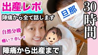 出産 予定 日 菊地 亜美