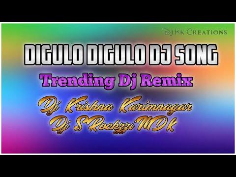 digulo-digulo-trending-song-remix-by-dj-s-rockzzi-n-dj-krishna-knr