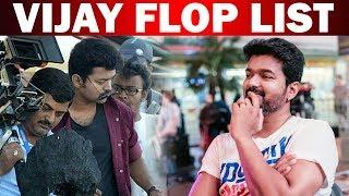 Vijay's flop list