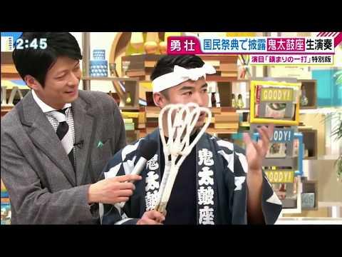 Ondekoza On Fuji TV's Chokugeki LIVE Goody 11-11-2019