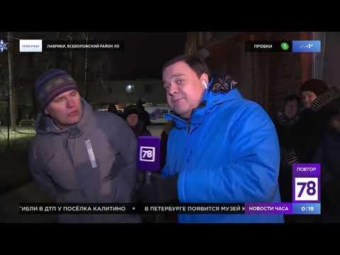 """Программа """"Телекурьер"""". Эфир от 22.01.20"""