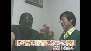「37歳で医者に...」真飛聖「宝塚歌劇団・男役」出身 「テレビ番組を斬...